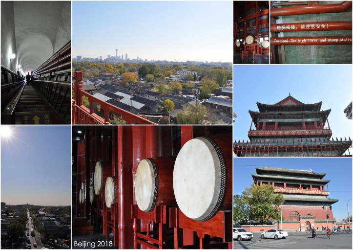 03 Beijing7